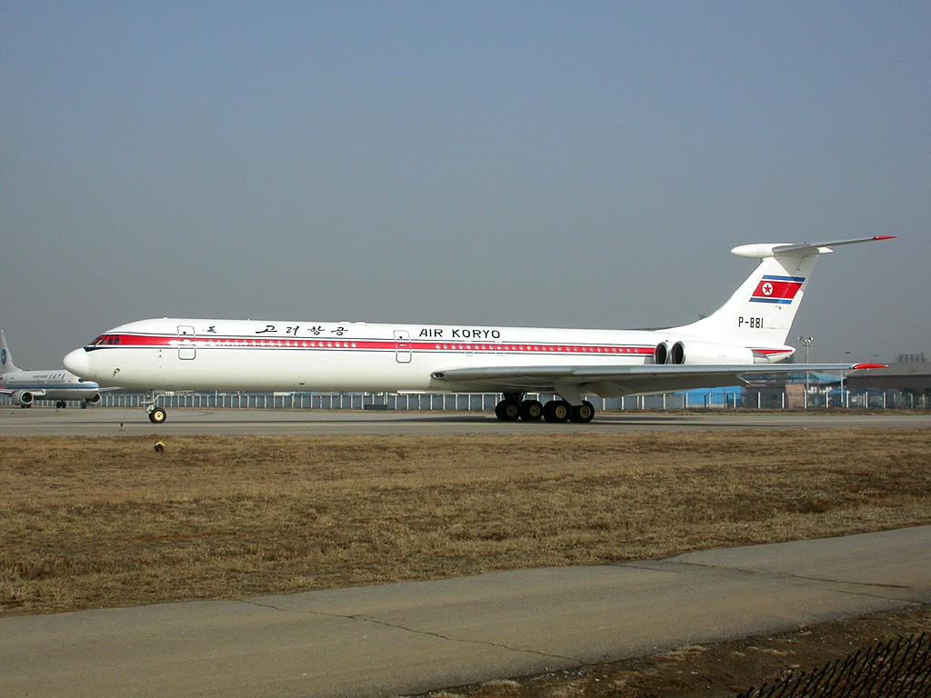 1�-̹il�\9.$zfbY��x�p_file:air koryo il-62m p-881.jpg