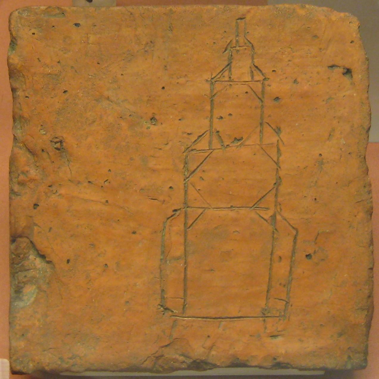 Filebritish Museum Roman Floor Tile With Pharosg Wikimedia Commons