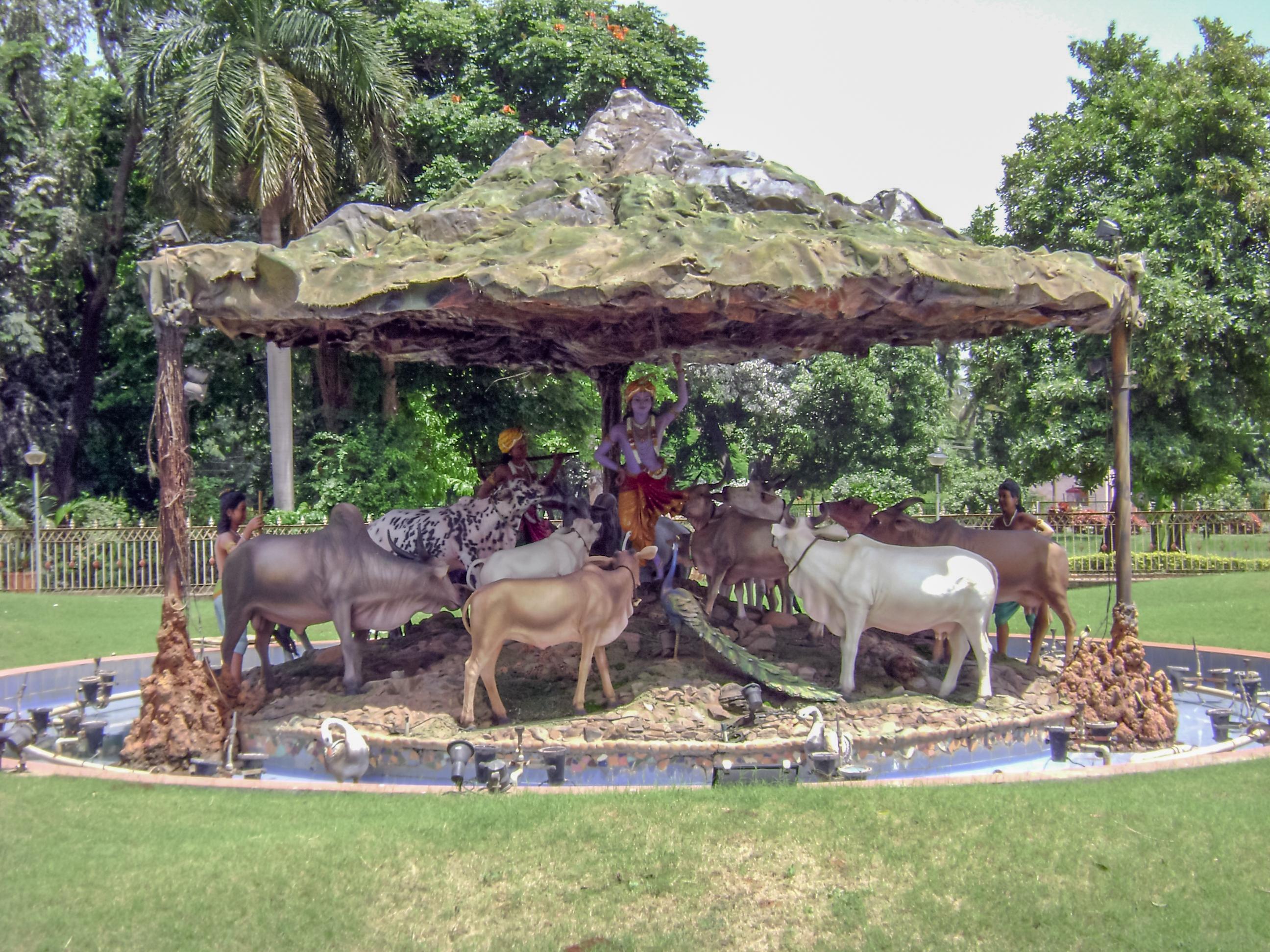 File chakra vana dr murali mohan gurram 2 jpg for K murali mohan rao wiki