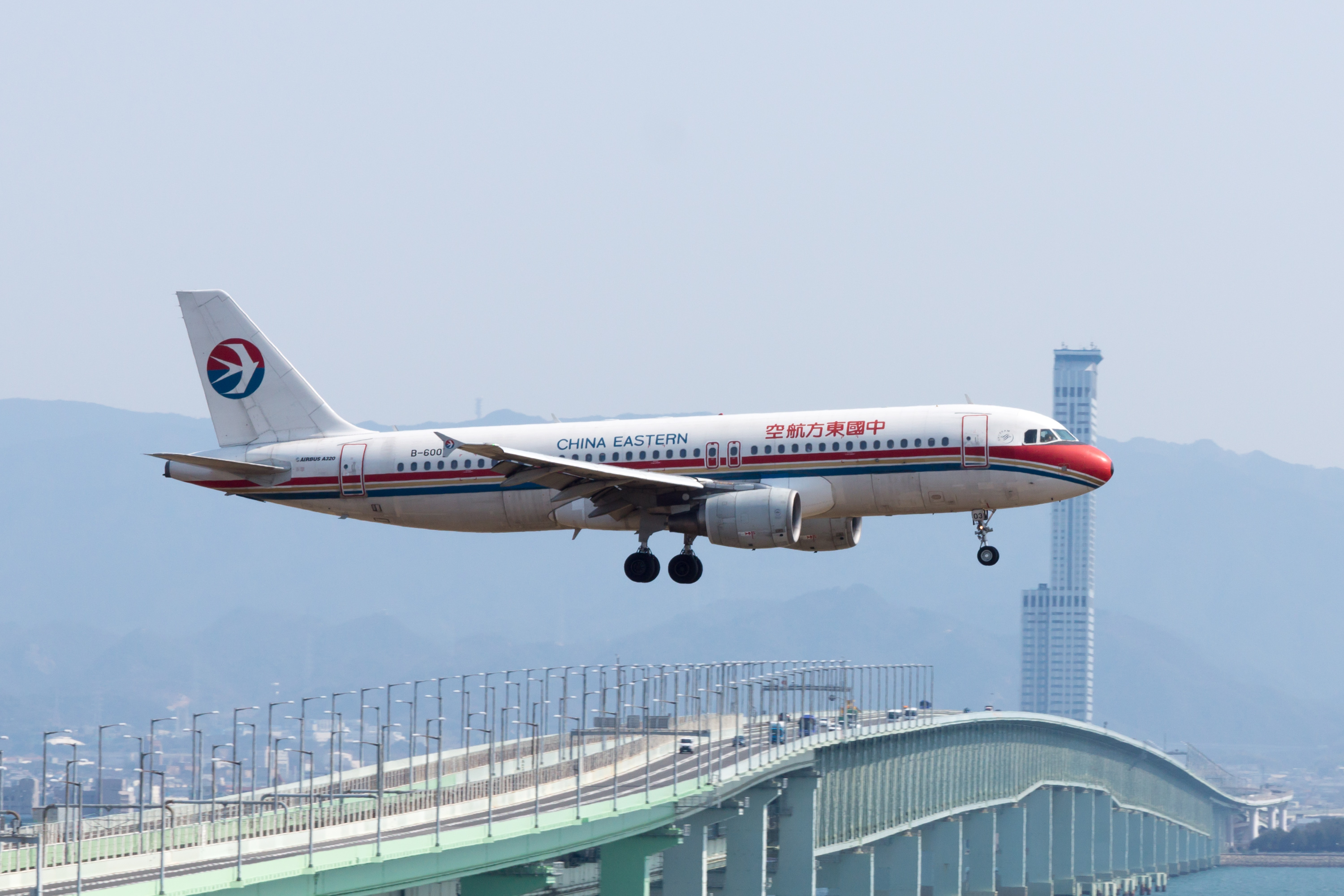 File china eastern airlines mu525 airbus a320 214 b - China eastern airlines sydney office ...
