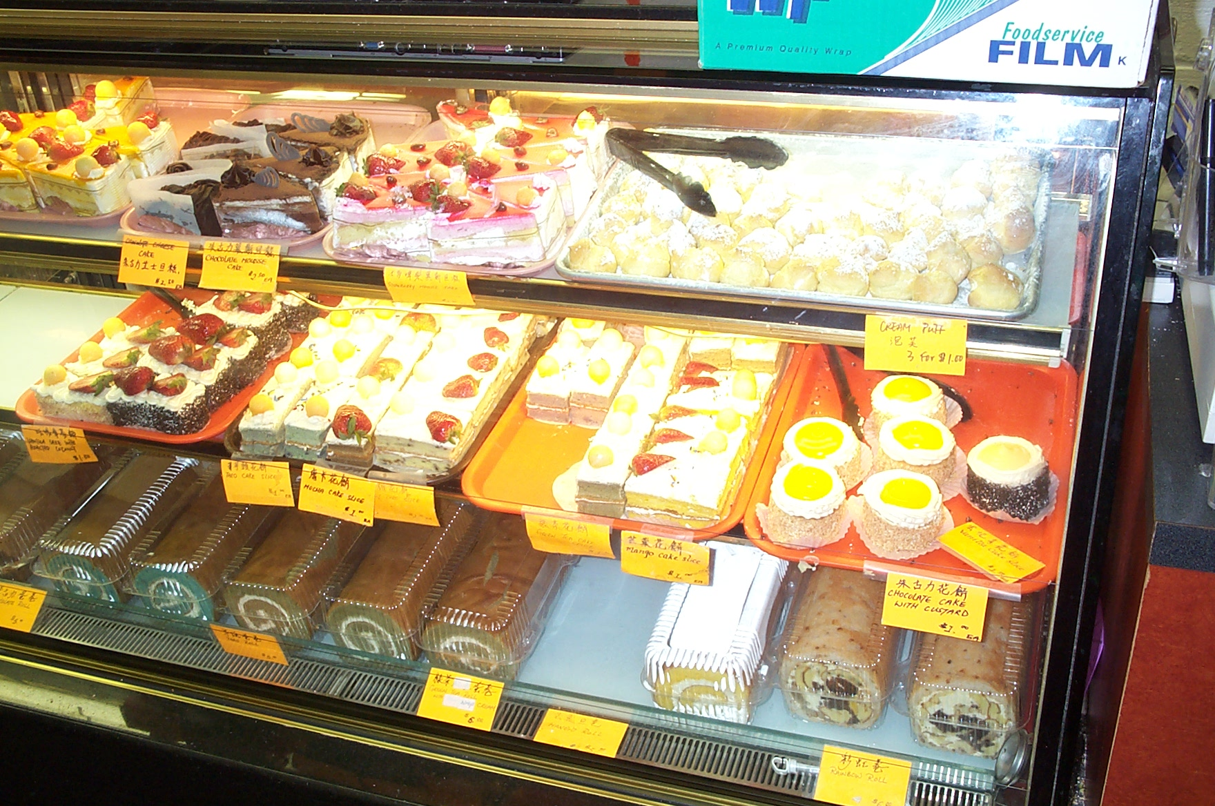 Chinese Cake Bakery Vancouver