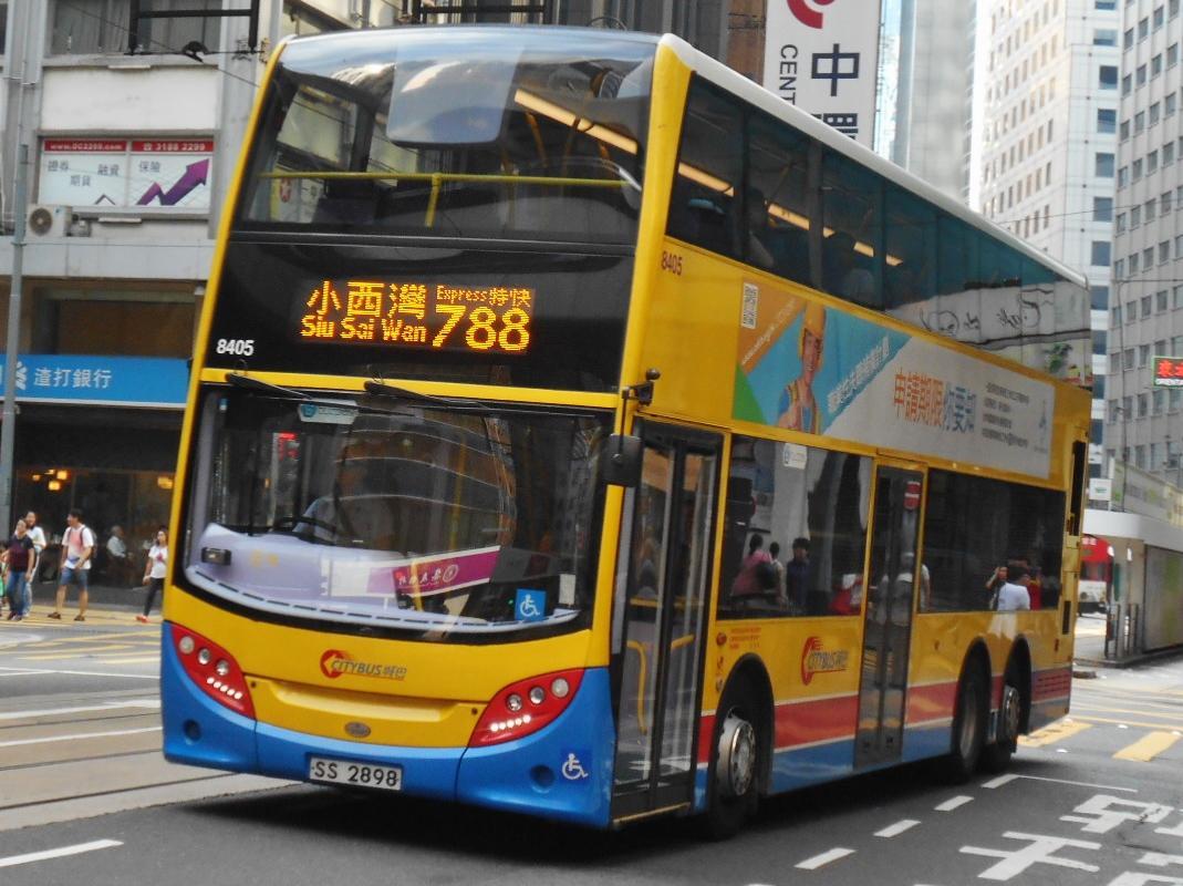 File:Citybus8405 788.jpg