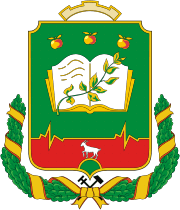 Payl:Coat of Arms of Michurinsk (Tambov oblast) (2003).png