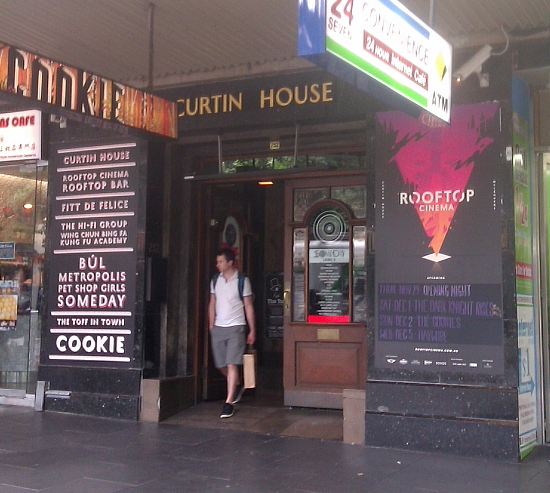 File:Curtin House Entrance.jpg
