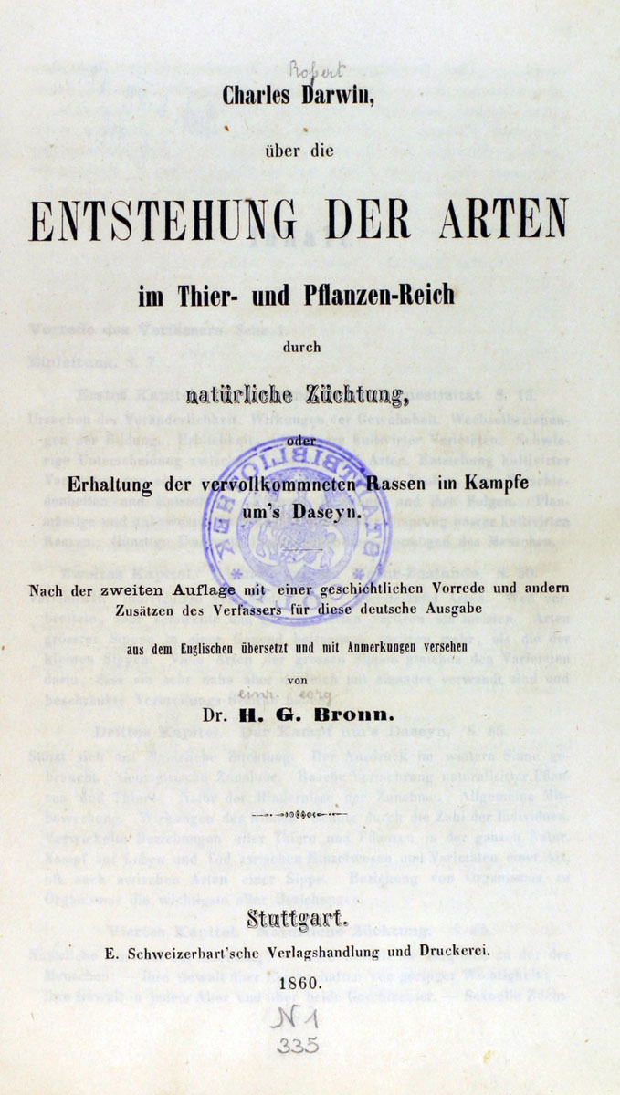 pdf Memnoch