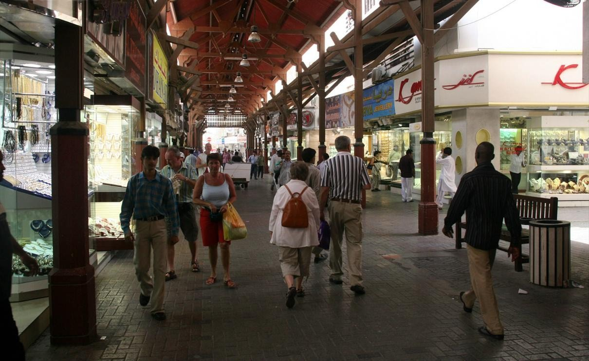 Dubai Gold Souk - Wikipedia