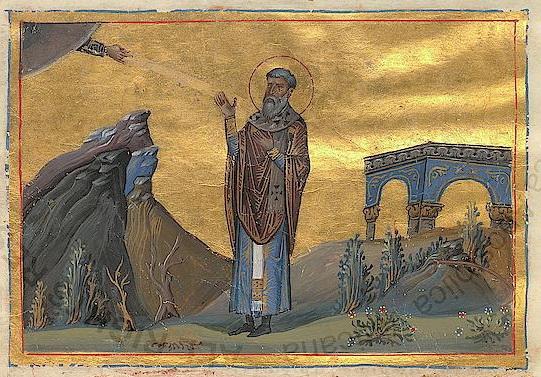 File:Eumenes, Bishop of Gortyna (Menologion of Basil II).jpg