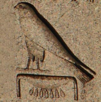 Horus de oro Horus_of_gold