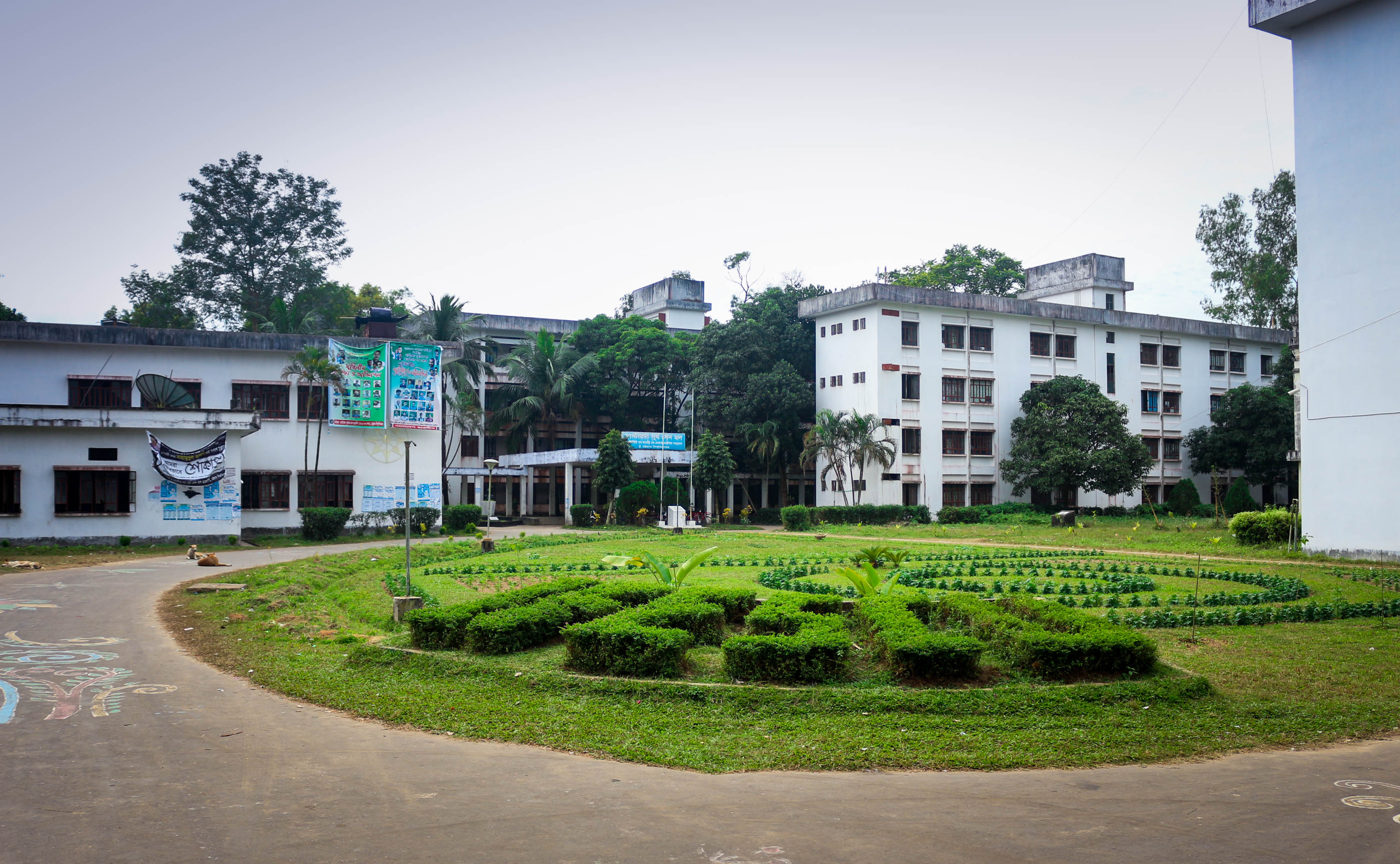 Institute of Forestry and Environmental Sciences, University of Chittagong (31575729817).jpg