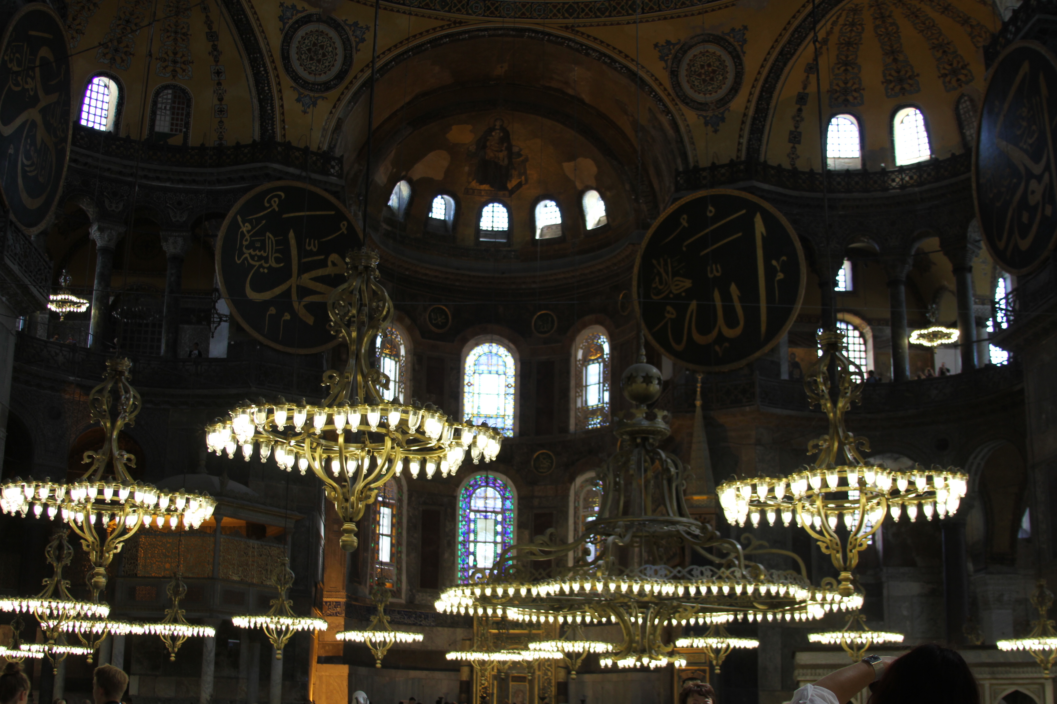 Fileinterior of hagia sophia with the chandeliersg wikimedia fileinterior of hagia sophia with the chandeliersg aloadofball Images