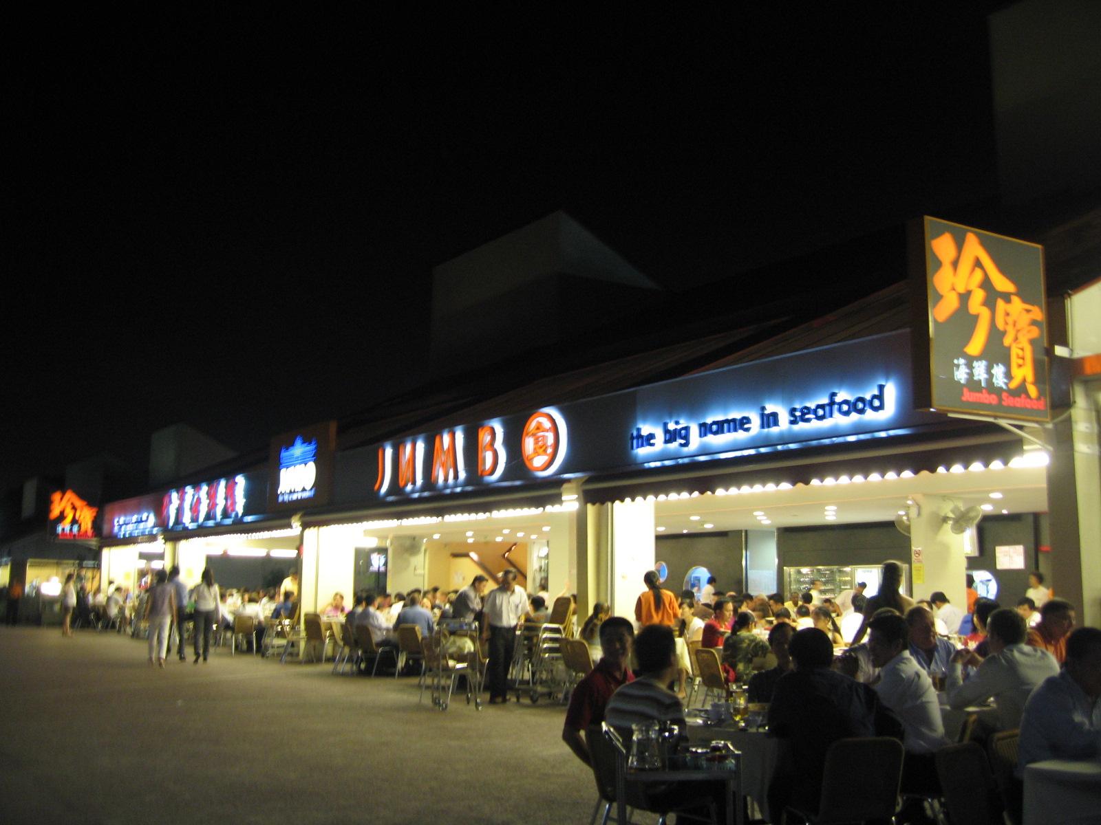 Seafood Restaurant Singapore Tourist