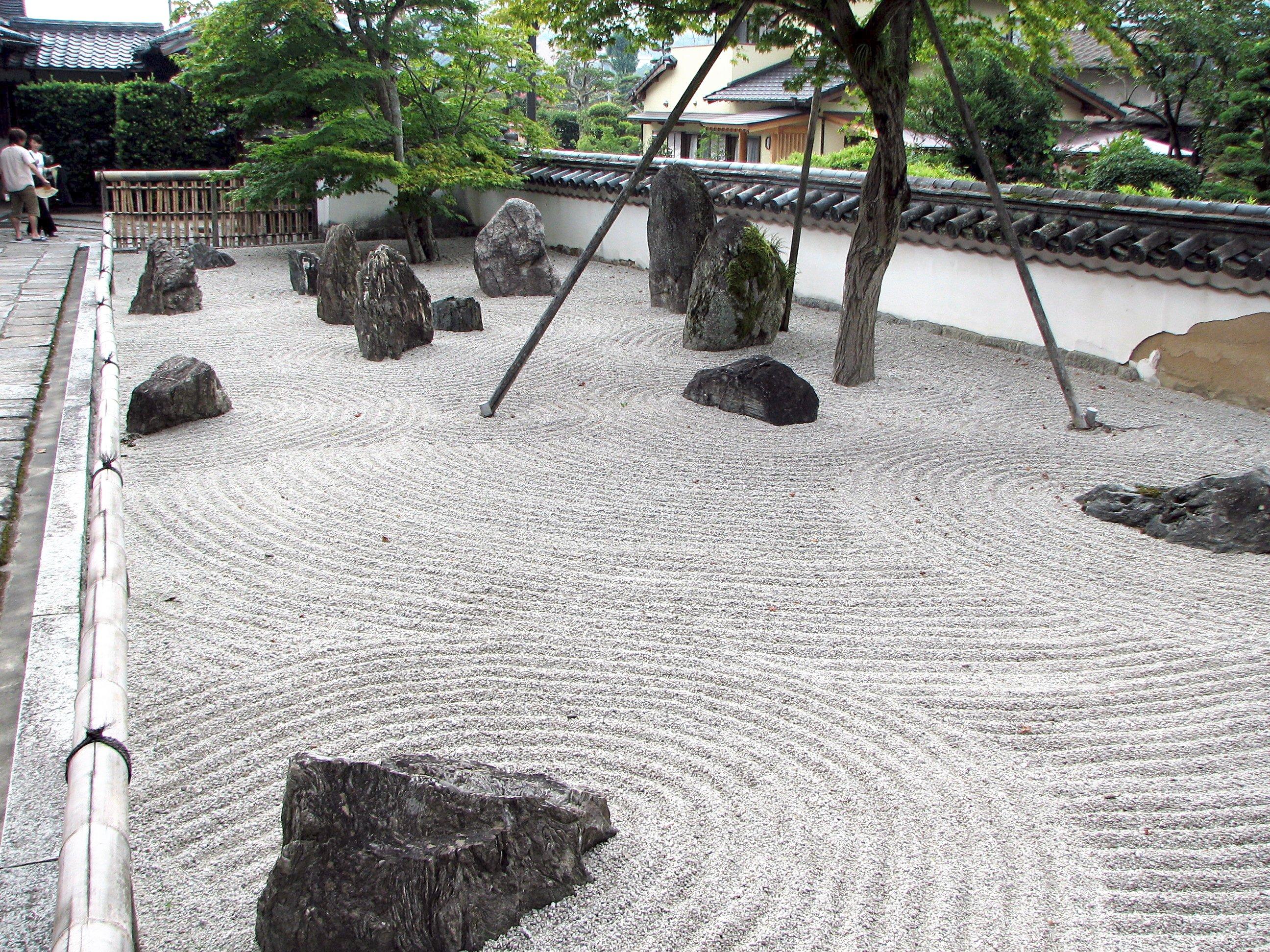 File:Komyozenji Stone garden 1.JPG - Wikipedia