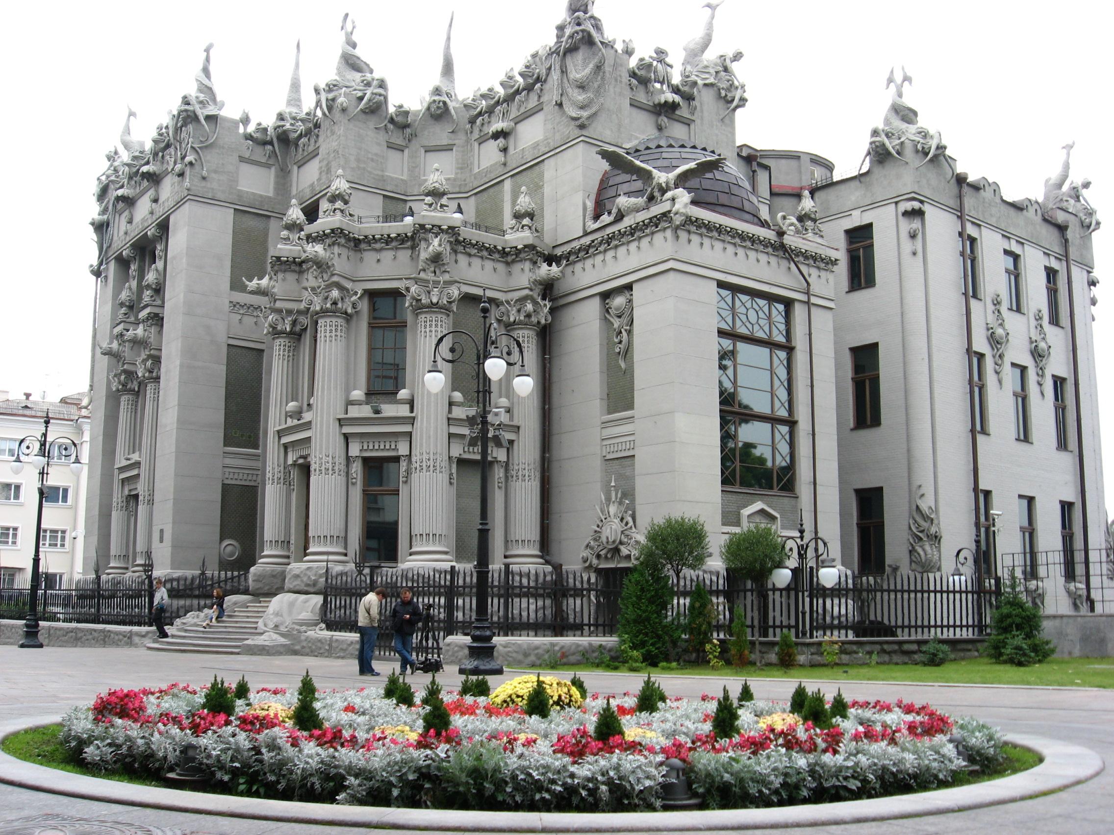https://upload.wikimedia.org/wikipedia/commons/4/43/Kyiv_-_Bankova_10.jpg