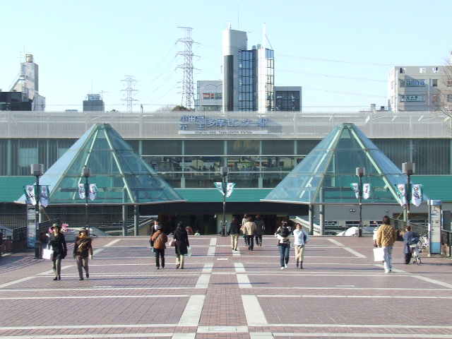 OER Tama-Center station.jpg