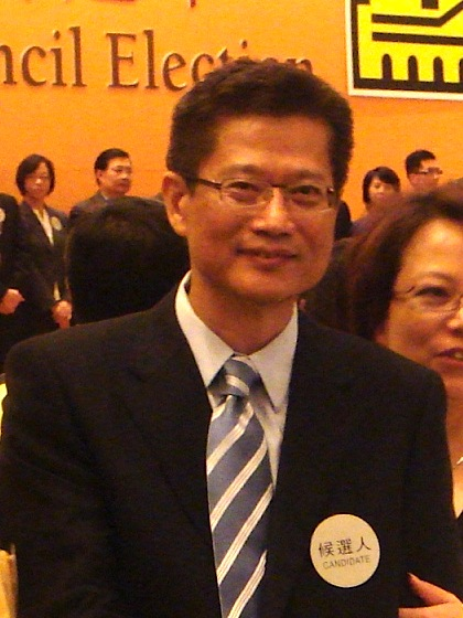 File:Paul Chan Mo Po.jpg
