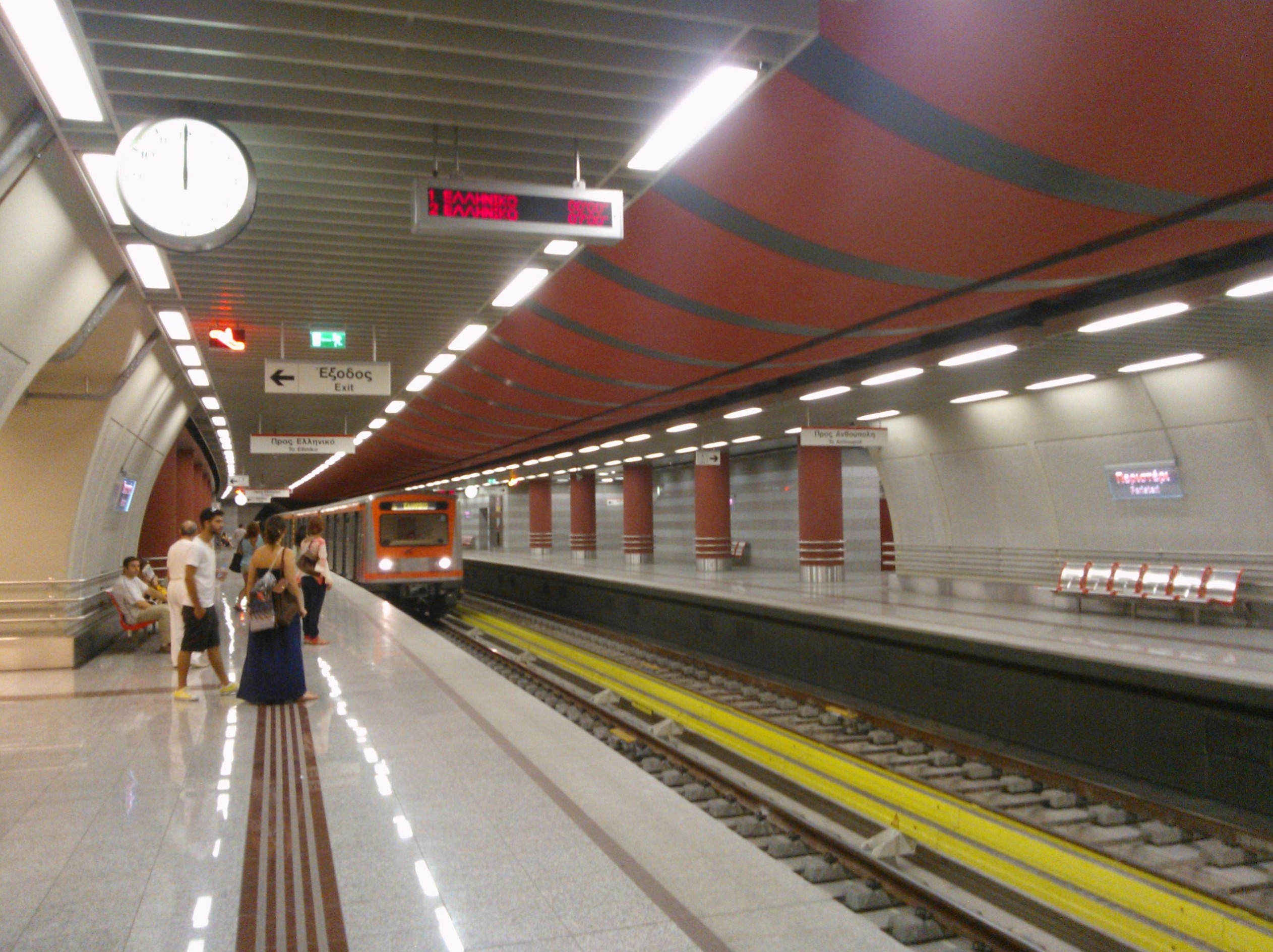 Peristeri Metro Station Wikipedia