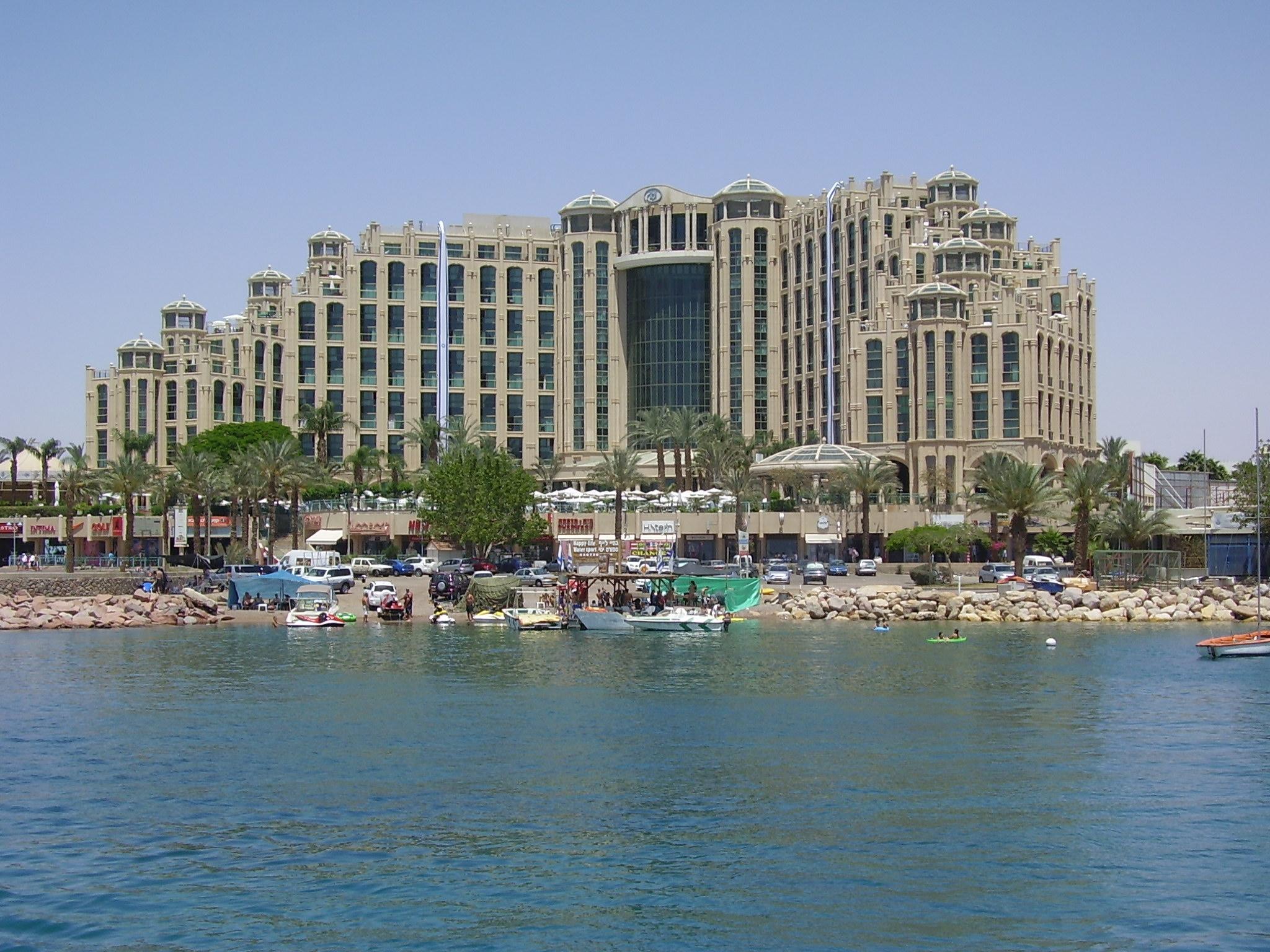 Hotel In Eilat Gunstig Buchen