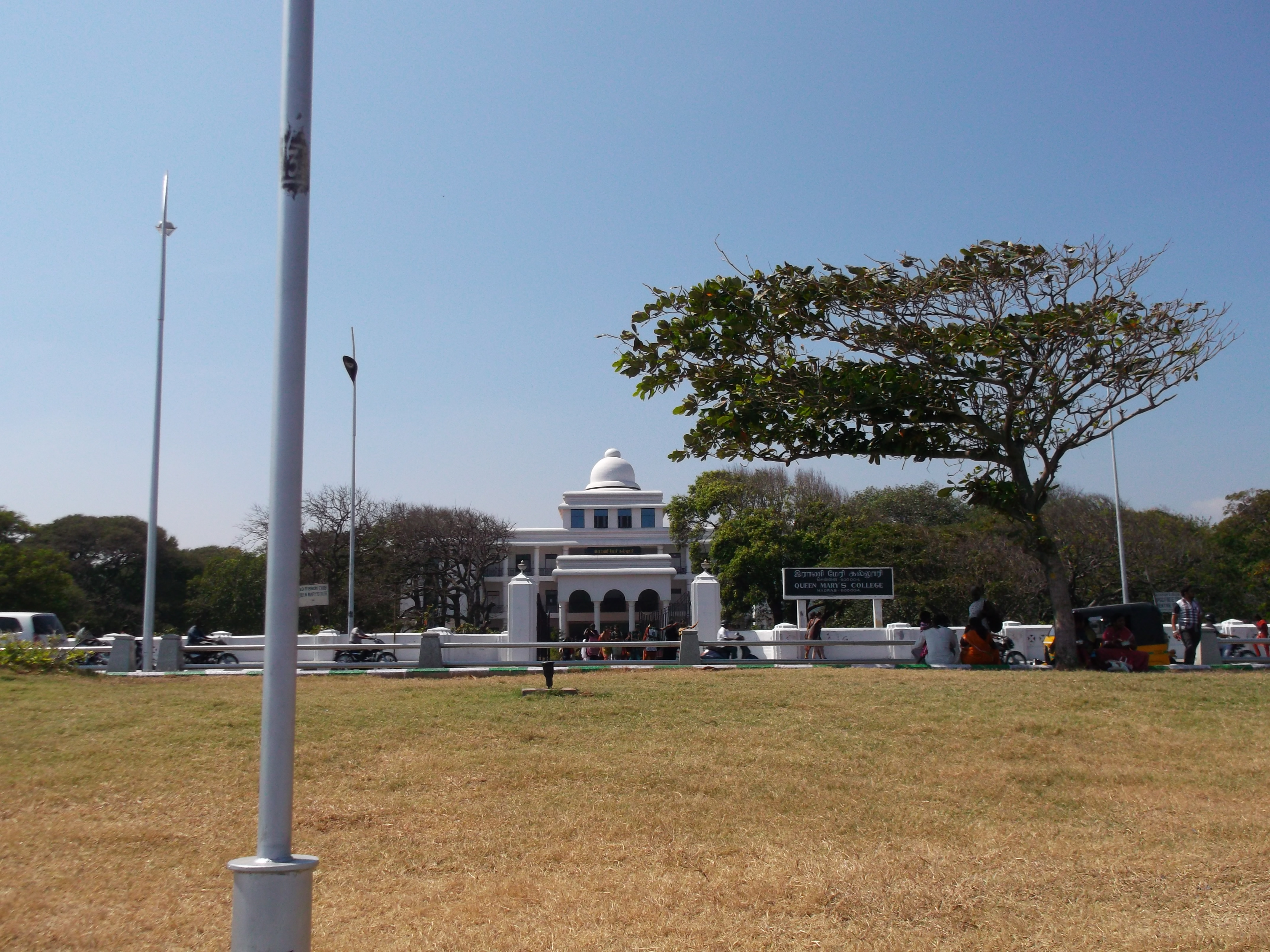 image of Queen Mary's College