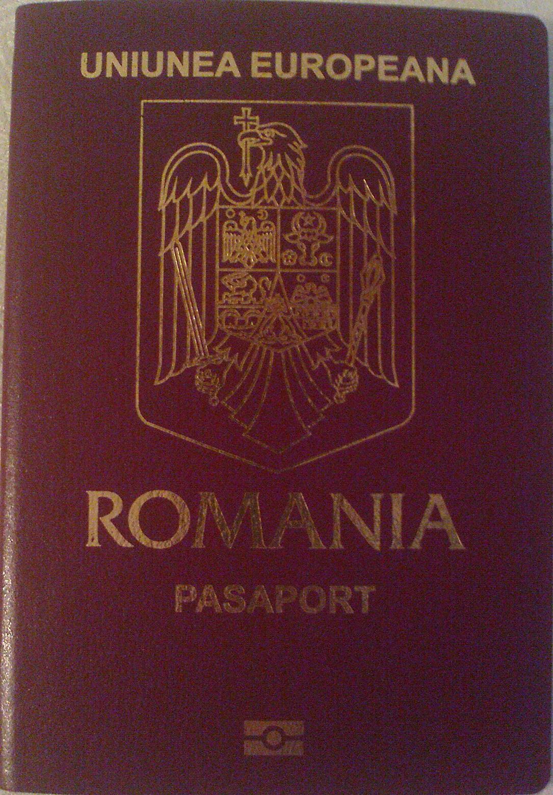 אזרחות רומנית - עמותת אזרחים ושורשים