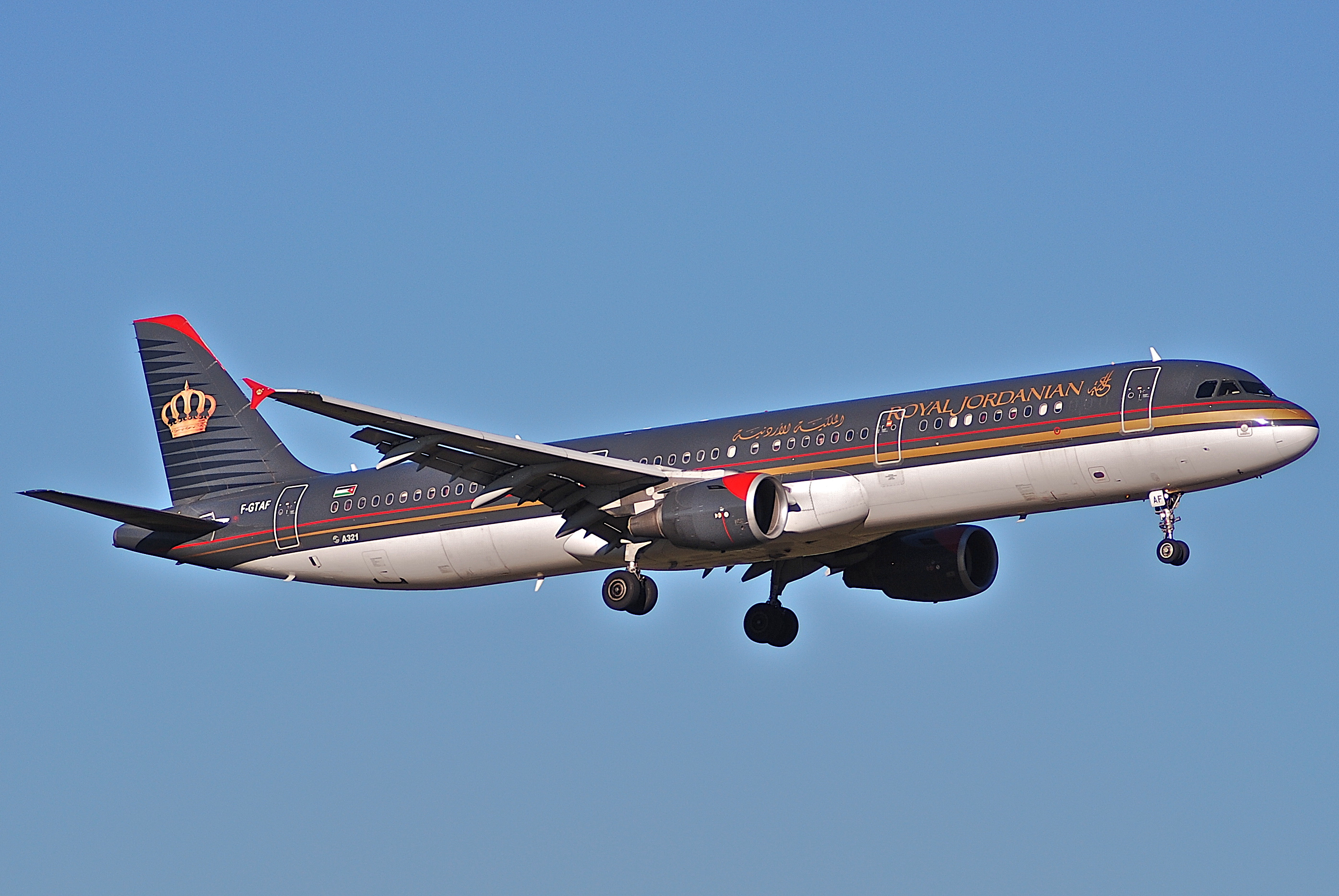 File:Royal Jordanian Airlines Airbus A321-211, F-GTAF@ZRH,13.01.2007-446hl  - Flickr - Aero Icarus.jpg - Wikimedia Commons