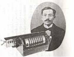 Japanese inventor