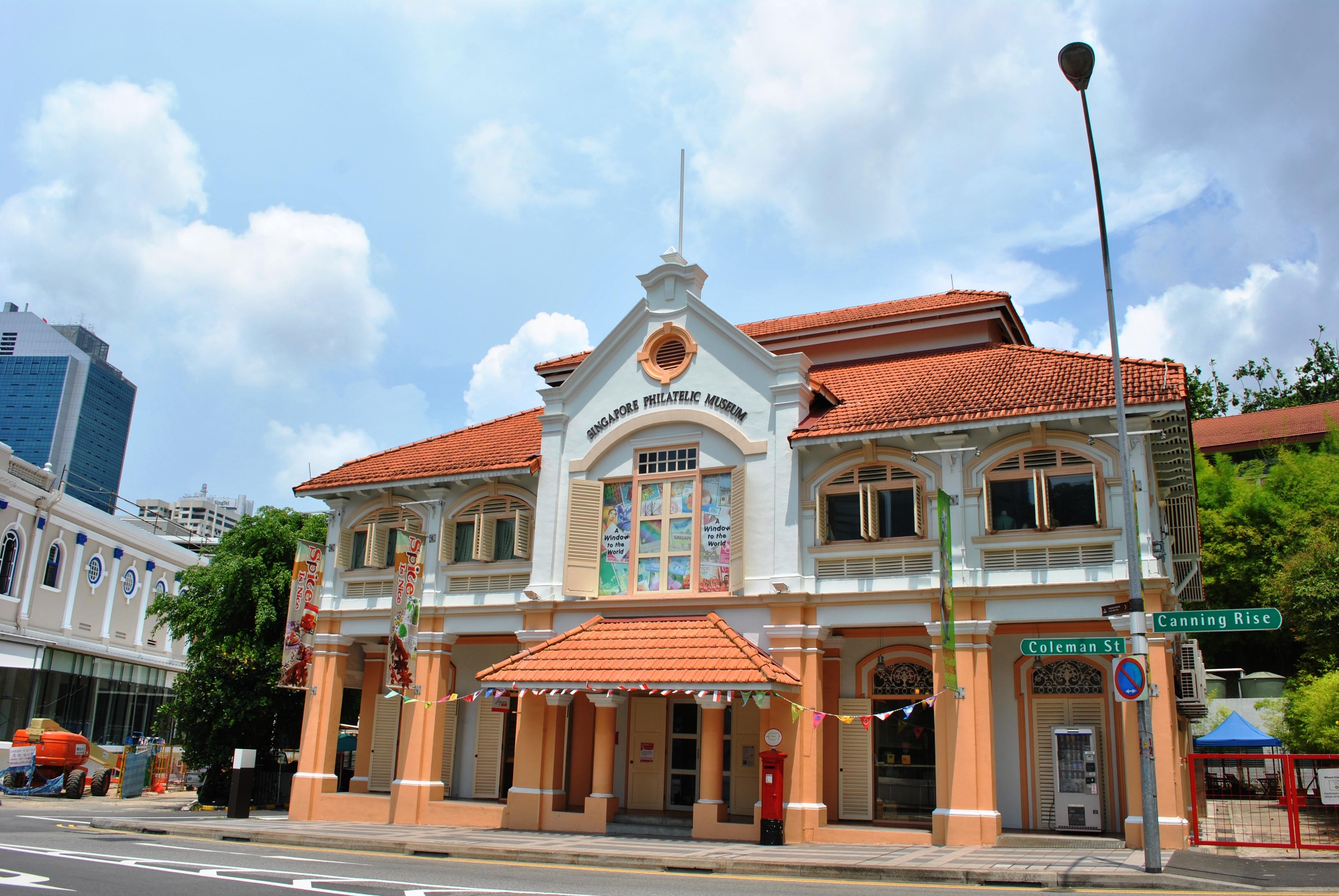 Singapore Philatelic Museum Wikipedia