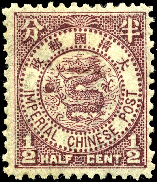 World Stamps Pictures - China Stamp 6