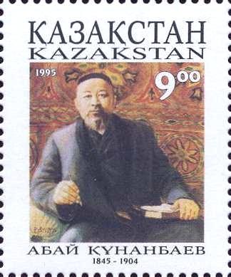 stamp 084
