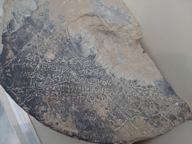 File:Statue base of Kyniska (close up of inscription), Museum of the Olympic Games in Antiquity, Ancient Olympia.jpg