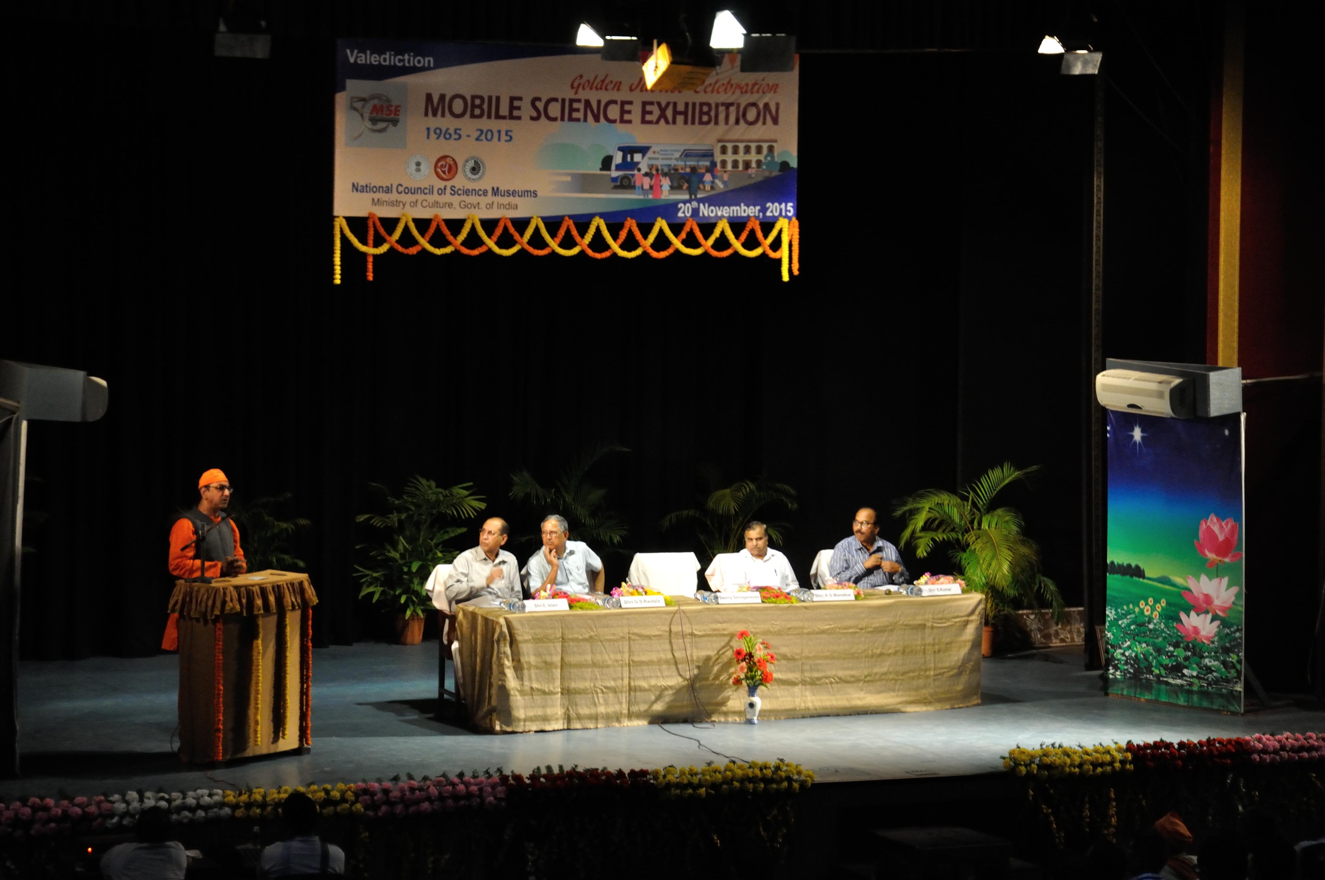 File:Swami Sarvagananda Delivers Speech - Valedictory