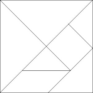 photograph relating to Tangram Template Printable referred to as Tangram Template - Marzanos 9 PD