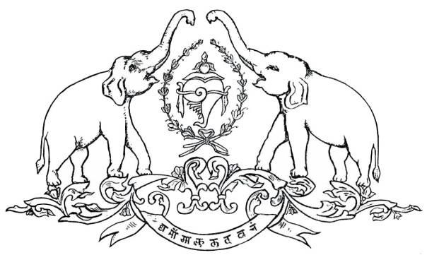 Travancore royal coats of arms
