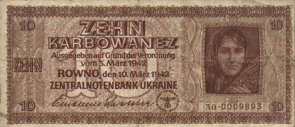 UkraineP52-10Karbowanez-1942-donatedmjd f.jpg