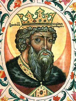 File:Vladimir I of Kiev detail.jpg