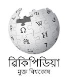 Wikipedia-logo-v2-as.png