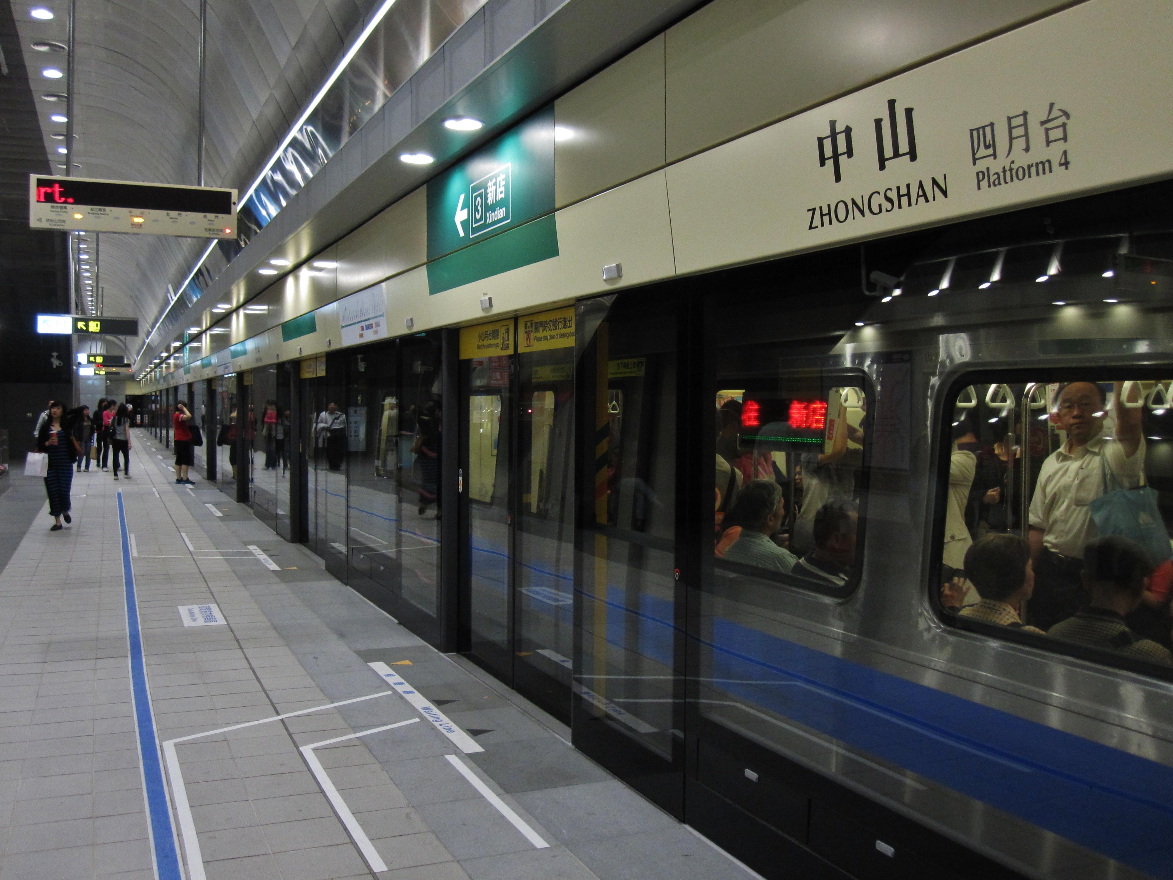 Zhongshan metro station - Wikipedia