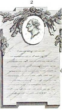 File:Épitaphe de Bernard Chérin.jpg