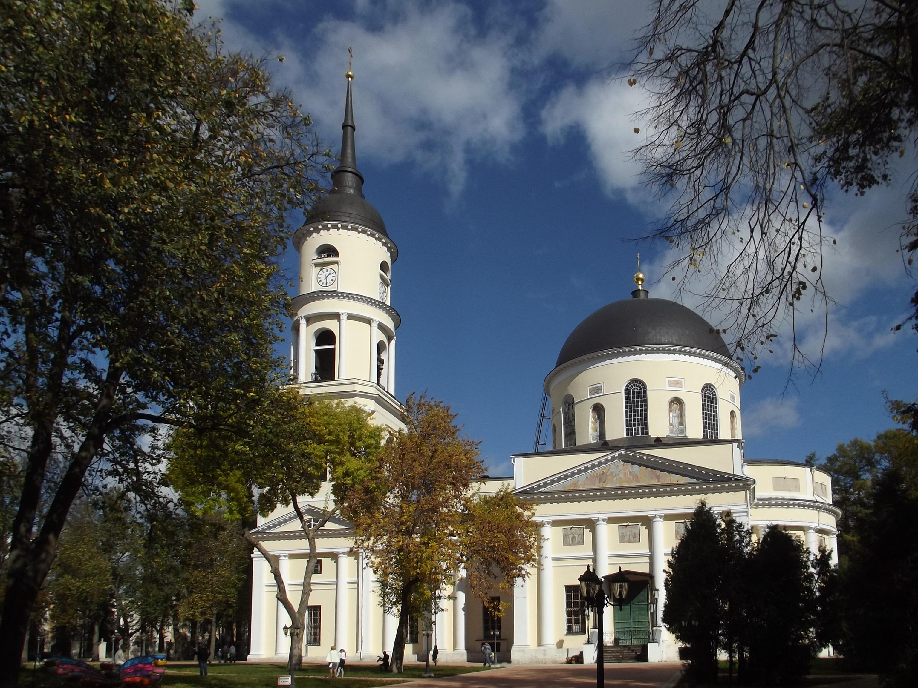 Православие калуга кафедральный собор