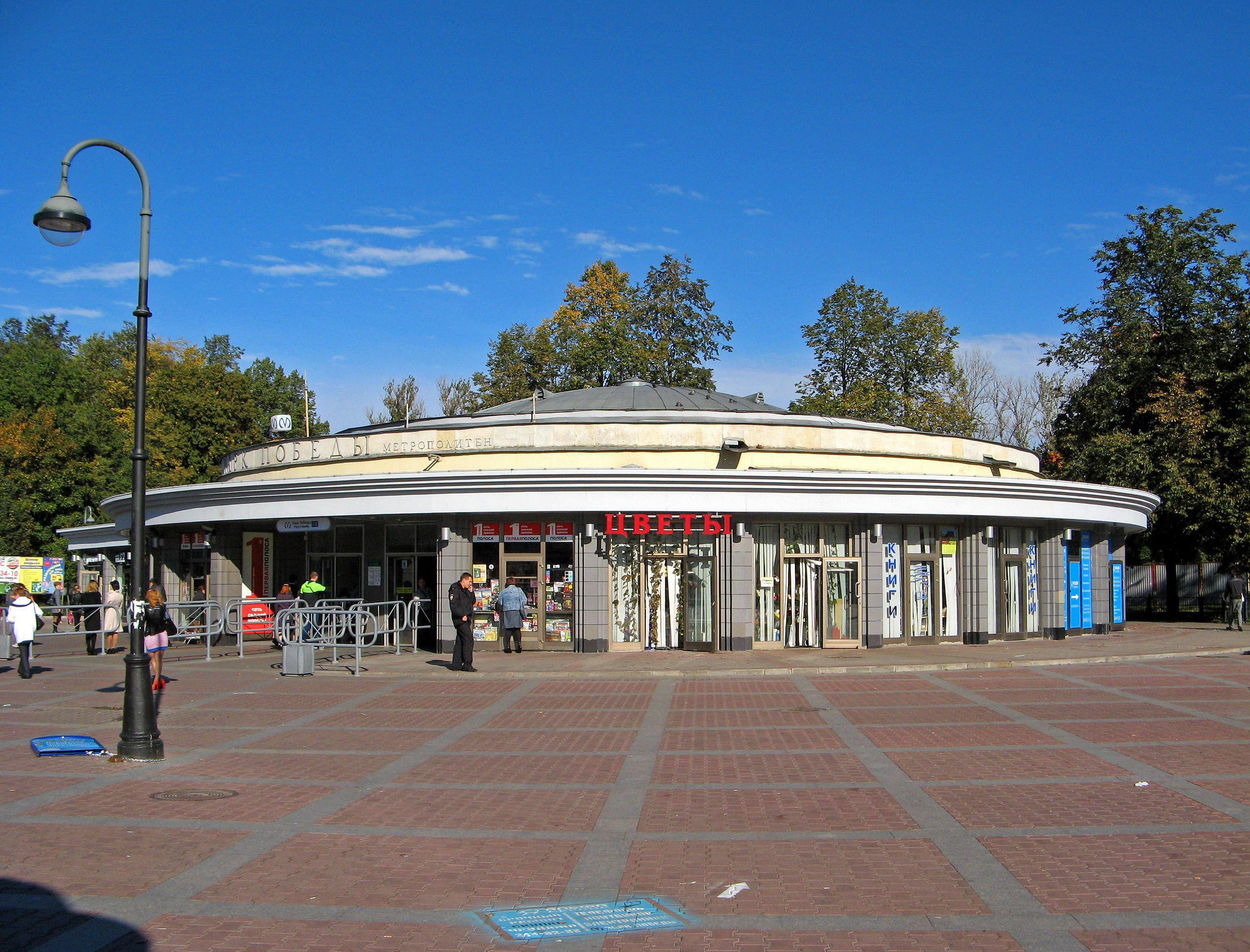 старые фото метро парк победы с ларьками спб непременно высокого