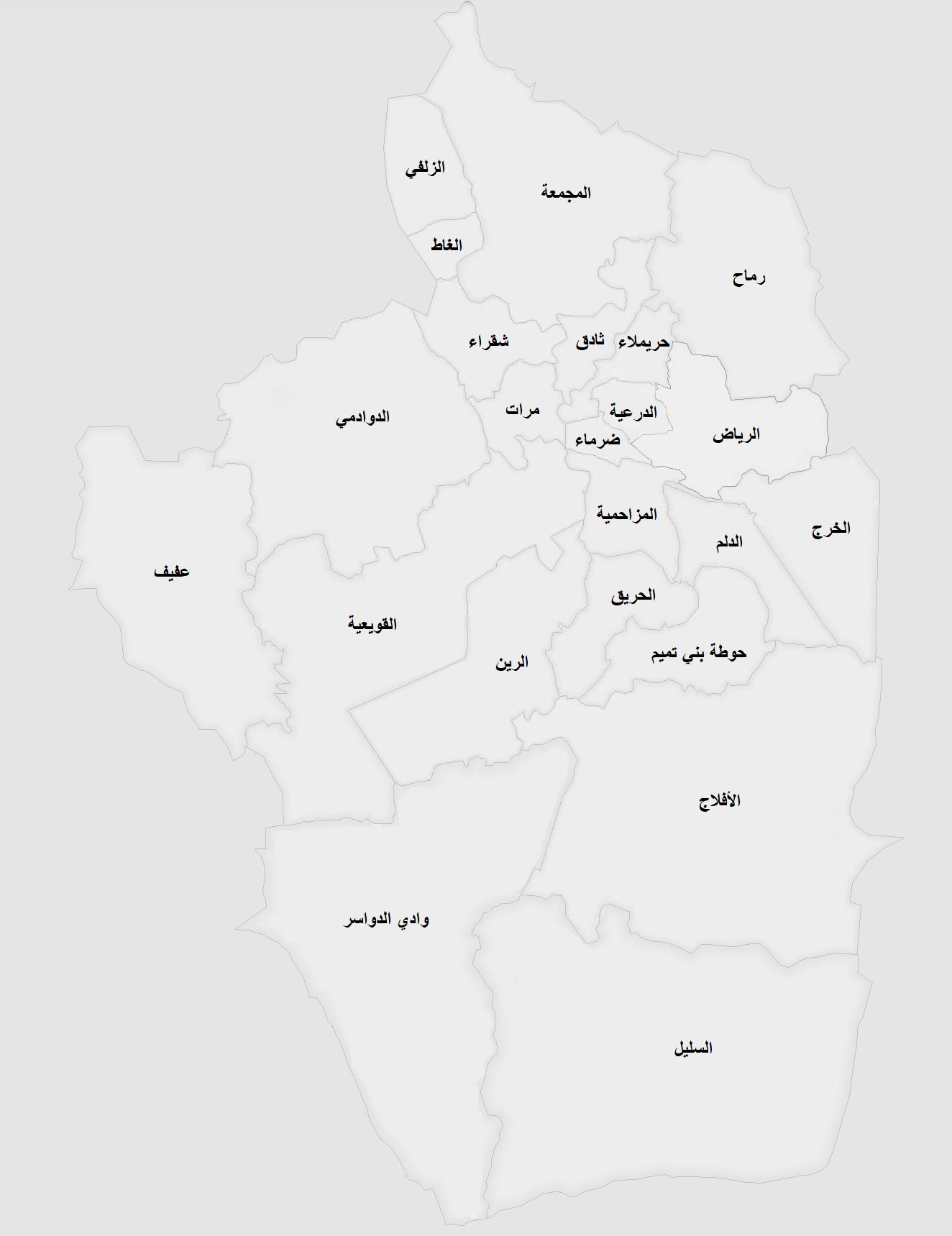 محافظة عفيف ويكيبيديا