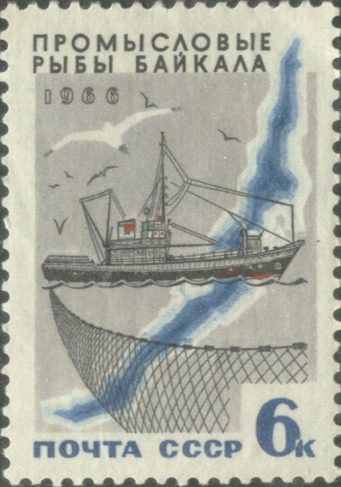 1966 CPA 3401.jpg