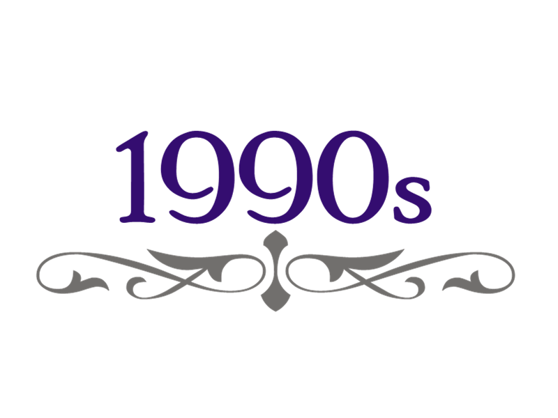 File:1990s.png