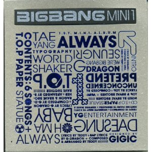 <i>Always</i> (Big Bang EP) 2007 EP by Big Bang