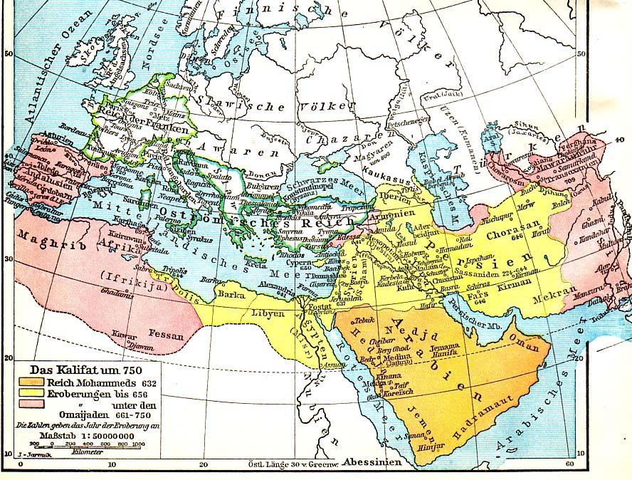 FileArab Caliphatejpg Wikimedia Commons