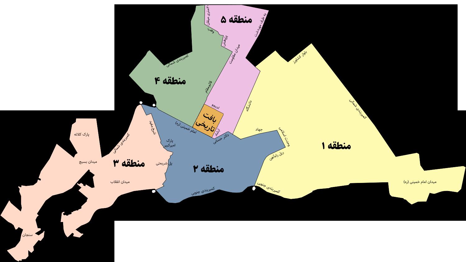 مناطق شهرداری اراک