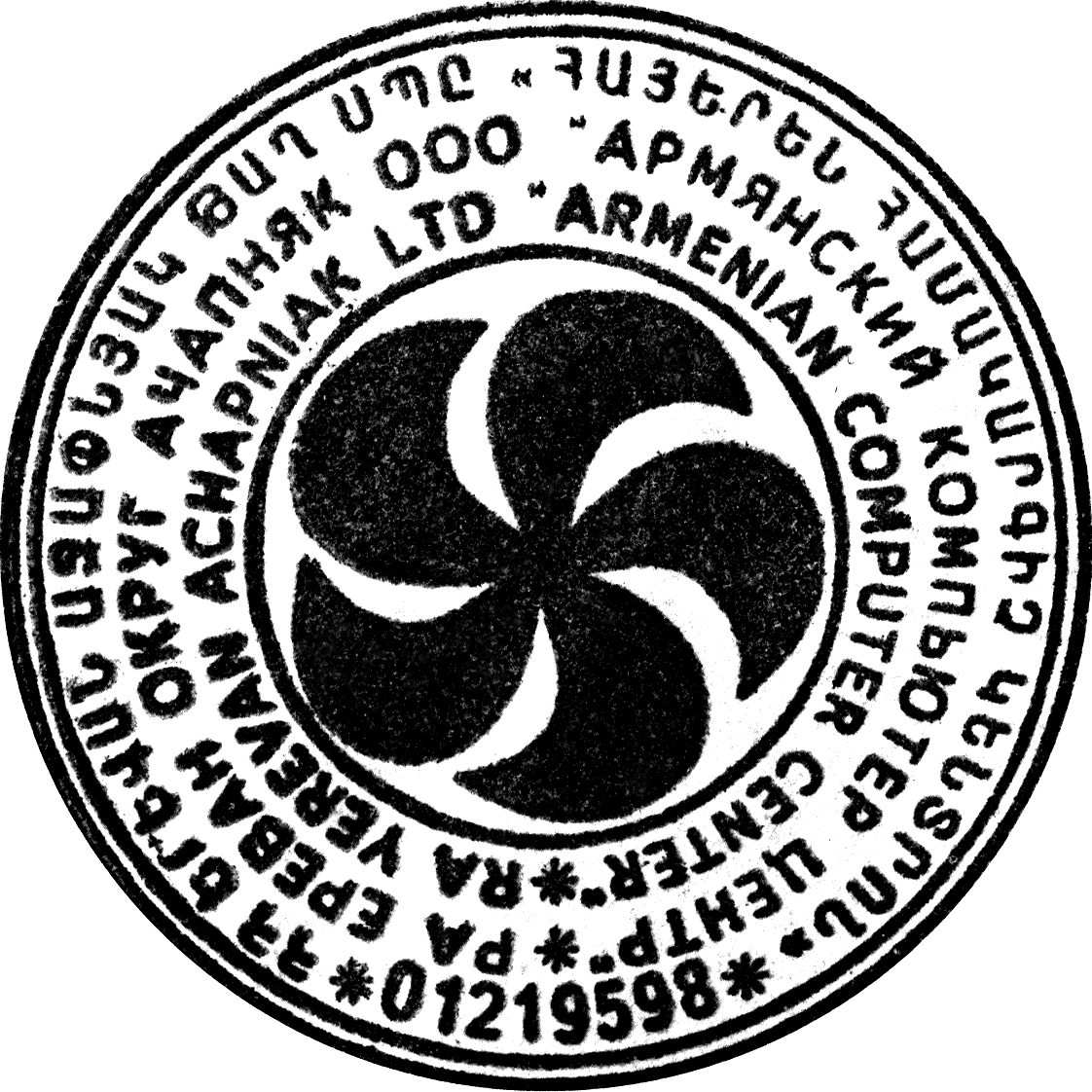 Armenian Eternity Sign Acc Stampg