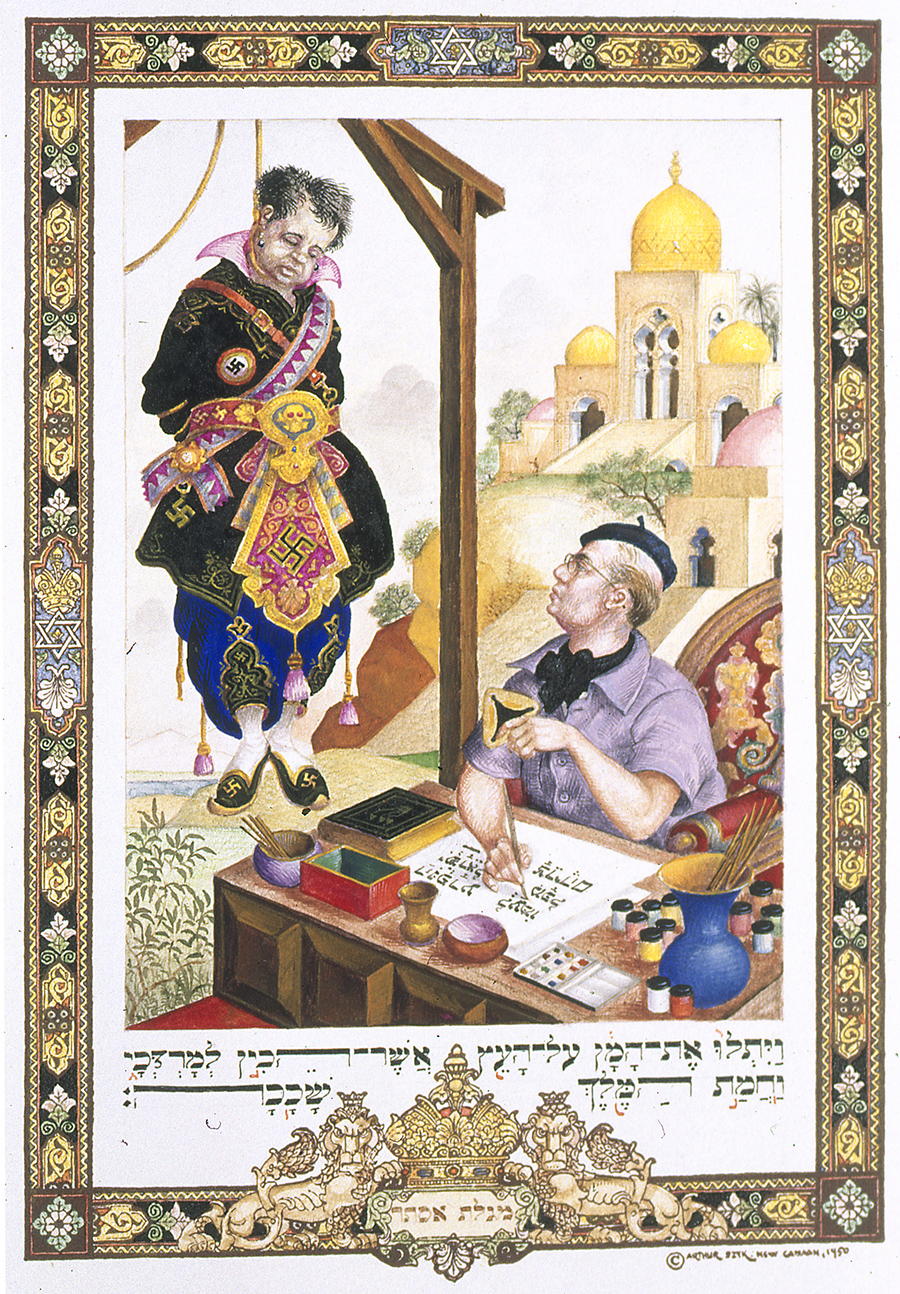 Arthur Szyk (1894-1951). The Book of Esther, Szyk and Haman (1950). New Canaan, CT.jpg