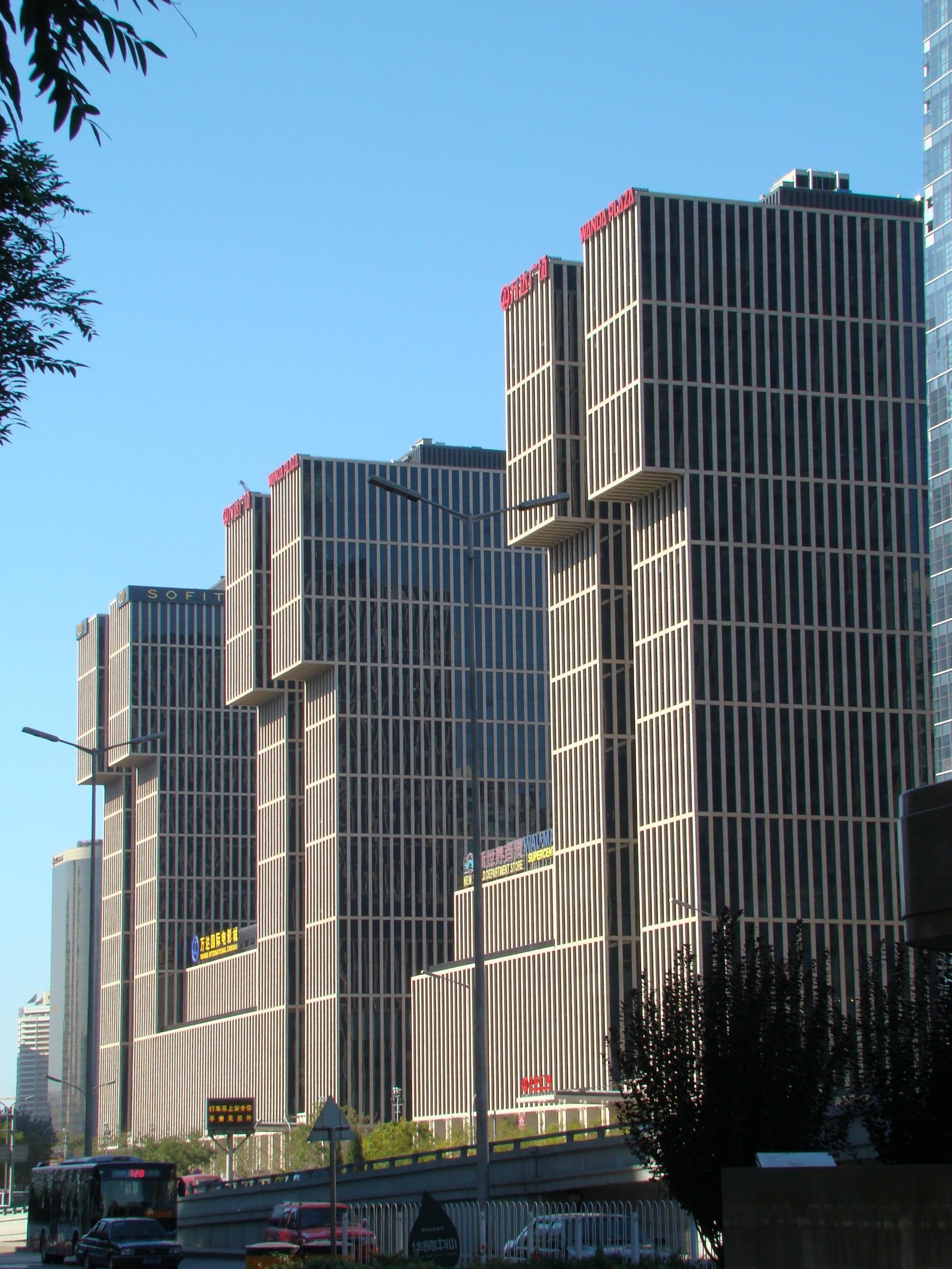Wanda Group Wikipedia