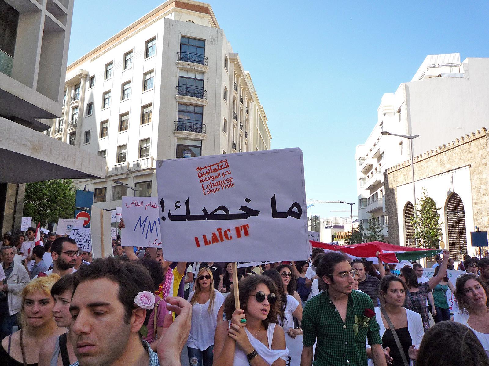 Secularism in Lebanon - Wikipedia