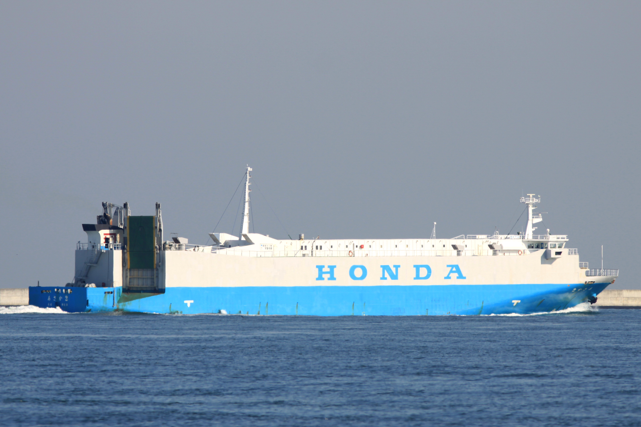 "Shipping A Car >> File:Car carrier ship ""Asaka2"" (4162034295).jpg ..."
